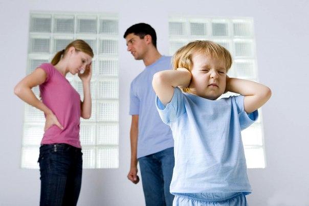 Как остановить развод с мужем