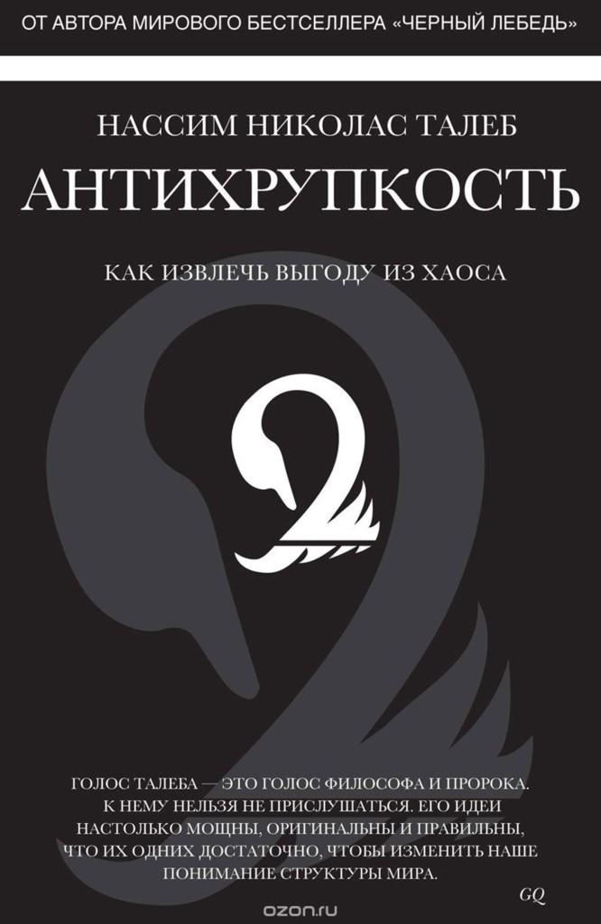Kniga2